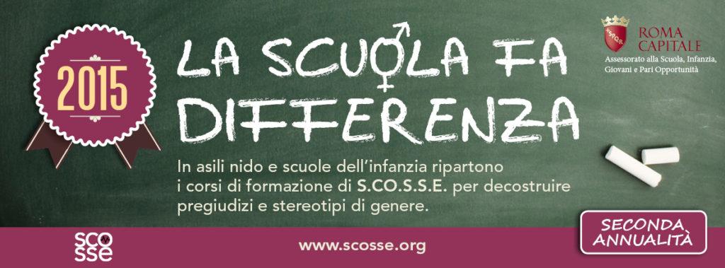 la scuola fa differenza 2